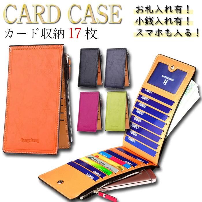 416e7e79b3db 【送料無料】カードケース 二つ折り長財布 高級合成レザー メンズ レディース 男女