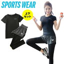 スポーツウェア レディース セット 上下 2点セット ランニングウェア トレーニングウェア 半袖 Tシャツ トップス パン…