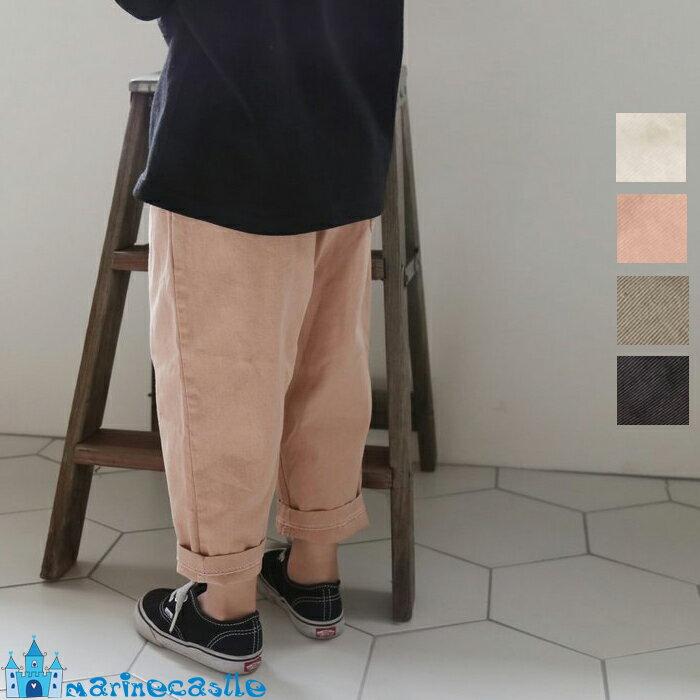 韓国子供服 キッズゆったりナチュラルコットンパンツ ナチュラル 韓国 子供服 男の子 女の子 無地 長ズボン ボトムス 90cm 100cm 110cm