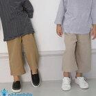 韓国子供服コットンワイドパンツガウチョパンツ長ズボンナチュラル韓国子供服男の子韓国こども服女の子キッズボトムス秋綿100%90cm-130cm4色