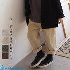 韓国子供服コーデュロイゆったりパンツナチュラル韓国子供服男の子韓国こども服あったか長ズボン女の子キッズスウェット秋冬90cm-130cm4色