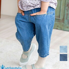 【スーパーSALE商品】韓国子供服 7分丈ゆったりデニムパンツ ボトムス 韓国こども服 ナチュラル 韓国こども服 男の子 女の子 長ズボン シンプル キッズ 夏 90cm-130cm 2色 pants