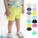 ベーシック&ドットコットンショートパンツ 韓国子供服