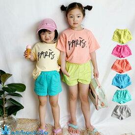 韓国子供服 ビタミンカラーショートパンツ ボトムス 半ズボン ナチュラル 韓国 子供服 韓国こども服 男の子 女の子 短パン シンプル キッズ 夏 90cm-130cm 6色 pants