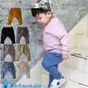 子供服 韓国子供服 秋 キッズ サルエル パンツ カンガルーポケット付きサルエルパンツ 男の子 長ズボン ジャージ スウェット100cm/90cm フォーマル