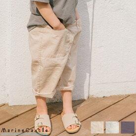 韓国子供服 bigポケットゆったりパンツ ナチュラル 韓国 子供服 春 韓国 ファッション 男の子 女の子 キッズ 長ズボン ボトムス コットン 夏 くすみカラー 80cm 90cm 100cm 110cm 120cm pants