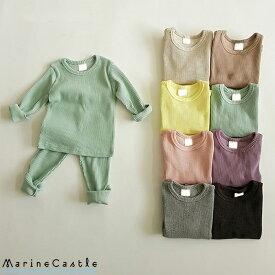 韓国子供服 やわらかリブ上下セット パジャマ ナチュラル 韓国 子供服 韓国こども服 男の子 女の子 寝間着 セットアップ 80cm-110cm 7色