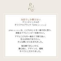 【ママ割エントリーでポイント5倍】韓国子供服ソフト無地半袖tシャツネコポス無料ナチュラル韓国子供服韓国こども服男の子女の子キッズくすみカラー90cm-130cm5色令和記念