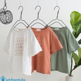 韓国子供服 ロゴ入りプリント半袖tシャツ 韓国こども服 ナチュラル 韓国こども服 男の子 女の子 カットソー 夏 くすみ トップス シンプル キッズ 90cm-130cm 3色 令和記念