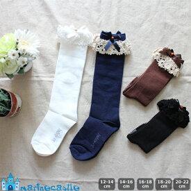 13f6ce8d72fff2 女の子 靴下 キッズ 入学式 フォーマル 韓国 子供服 レース&リボン付きハイソックス 子供 靴下