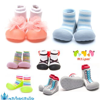 Korean children's clothes attipas アティパス baby socks shoes A