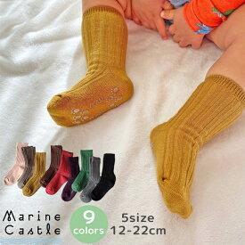 リブソックス キッズ 靴下 キッズ 韓国子供服 秋 リブ編みクルーソックス 9色 韓国こども服 ナチュラル フォーマル 女の子 男の子 ふくらはぎ丈 12cm-22cm socks