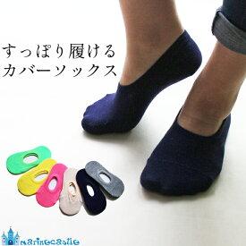 韓国こども服 ナチュラル 韓国子供服 靴下 キッズ キッズカバーソックス スニーカーソックス 12cm 14cm 16cm 18cm 20cm令和記念