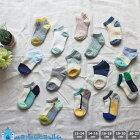 韓国子供服靴下キッズ夏スニーカーソックス男の子靴下ナチュラル韓国子供服女の子12cm14cm16cm18cm20cm22cm