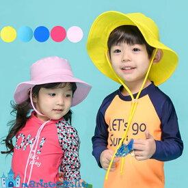 日よけサンハット 子供 キッズ スイムキャップ 紫外線カット 水泳帽 水着 スピード UVカット ラッシュガード 韓国 子供服 90cm 100cm 110cm 120cm