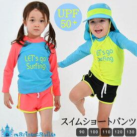 キッズスイムショートパンツ 韓国子供服 UVカット 紫外線対策 ラッシュガード 女の子 水着 UPF50 韓国こども服 ナチュラル 男の子 韓国こども服 90cm 100cm 110cm 120cm 130cm pants