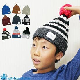 韓国子供服 とんがり&ボンボン付きニット帽子 韓国 ファッション ナチュラル 秋冬 キッズ 防寒 あったか 韓国子供服のマリンキャッスル