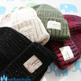 韓国子供服 キッズ パッピングニット帽子(4colors) 男の子 女の子 韓国 ファッション ナチュラル マリンキャッスル