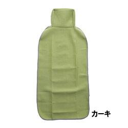 TLSカーシートカバー(車用防水シートカバー)