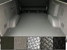 ハイエース200系 標準ボディS-GL用フロアパネル選べるカラー5種【 硬質タイプ】※特別送料 ※代引き不可床フロアキット・フロアボード・フロアマット