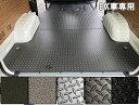 ハイエース200系 DX 標準/ロングボディ DX車専用 フロアパネル選べるカラー5色【 硬質タイプ】※特別送料 ※代引き…