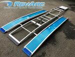 Revarc/リヴァークSledRamp(スレッドランプ)三つ折りスノーモービルラダーアルミ製特別送料
