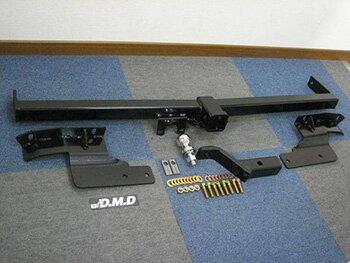 DMD(宮武開発鉄工)ノア・ヴォクシー60(2WD)1 ヒッチメンバー