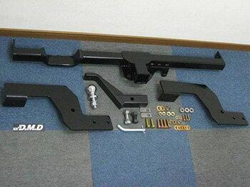 DMD(宮武開発鉄工)レガシー BH-5 ヒッチメンバー