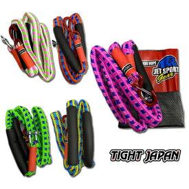 TIGHT JAPAN タイトジャパンレスキューアンカーロープ3