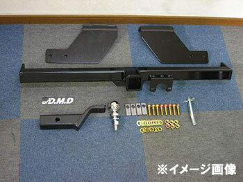DMD(宮武開発鉄工)キャラバン NV350 標準ボディーヒッチメンバー2E26/4E26/6E26※別途送料掛かります。