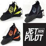 【JETPILOT/ジェットパイロット】2017モデルHYDROSHOEメンズシューズハイカット