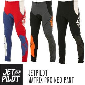 JETPILOT/ジェットパイロット2019モデルMATRIX PRO NEO PANTメンズ ウェット パンツ