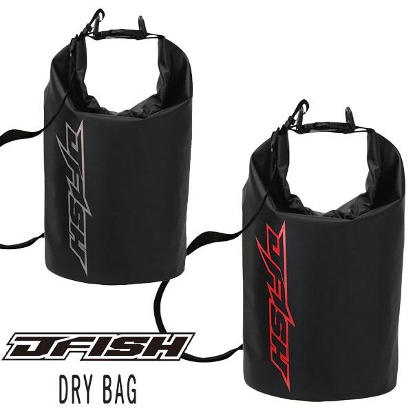 J-FISH(ジェーフィッシュ) DRY BAGS 10L防水バッグ【ネコポス発送可】