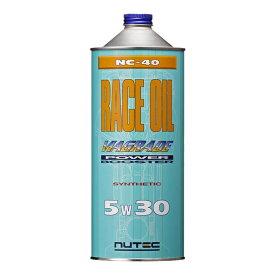 NUTEC ニューテック NC-40 RACE OIL 1L [ 5W-30 / 5W30 ]エンジンオイル モーターオイル 潤滑油