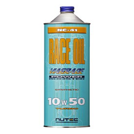 NUTEC ニューテック NC-41 RACE OIL 1L [ 10W-50 / 10W50 ]エンジンオイル モーターオイル 潤滑油