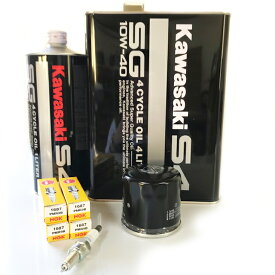 KAWASAKI(カワサキ)ULTRA 300・310用メンテナンスセット 【オイル5L・汎用フィルター・PMR9B×4本】