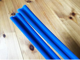 トレーラー用レール 2.1m(青)樹脂製 ロングサイズ2本セット送料1210円(税込)※沖縄・離島除く