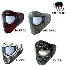 セーブフェイスマスク SUM2