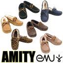 15fw emu amity