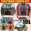 説明點燃 POLYTANK 保溫罩,與聚坦克案例 10Lx2 完全分隔類型 / 衝浪配件衝浪產品 fs04gm