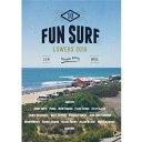 FUN SURF10 LOWERS 2016 ファンサーフ10 ロウワーズ/サーフィンDVD【コンビニ受取対応商品】【ゆうパケット対応】【RCP】