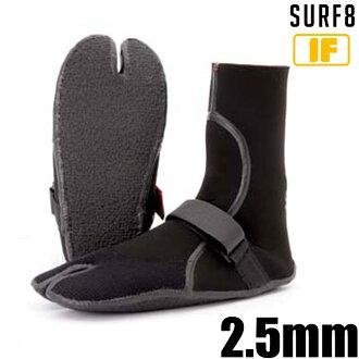 SURF8 2.5 毫米红色辐射泽西 86F1W6 带袜/调查到叉袜子靴子冬季冲浪用品