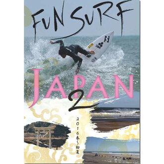 FUN SURF JAPAN 2 팬 서프 재팬2/서핑 DVD