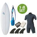 【平日13時までのご注文は当日発送】 ショートボード おまかせフルセットC Blue Surfboard SDJ ウェットスプリングスーツ フィン デッ…