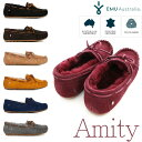 17fw emu amity