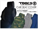 Tools seatcover1n
