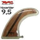 Rainbow fin レインボーフィン classic wood Noserider 9.5 ロングボードフィン