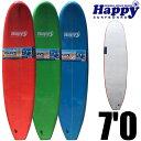 ソフトサーフボード 子供用サーフボード ハッピーソフトボード 7'0 HAPPY SOFT SURFBOARD
