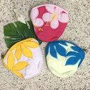 【マラソンエントリーde最大P26倍】 ハワイアンキルト 花柄 コインケース 財布 小銭入れ Hawaiian Quilt 可愛い ギフト 敬老の日 母の…