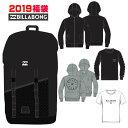 2019年 ビラボン メンズウェア 福袋 BILLABONG HAPPY BAG【RCP】
